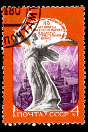 07.24.2019 Divnoe Stavropol Territory Russia postage stamp USSR 1980 35 years of the victory of the Soviet people in the Great Patriotic War photo of the monument to the motherland on the Mom s mound in the hero city of Volgograd red background Editorial