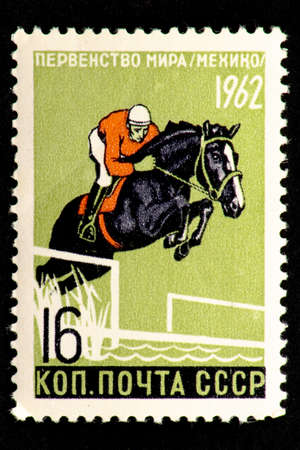 07.24.2019 Divnoe Stavropol Territory Russia postage stamp USSR 1962 world championship mexico rider on horseback jumps over the barrier