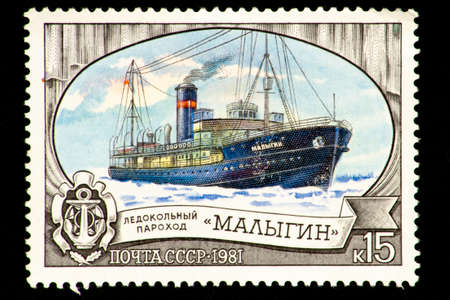 07.24.2019 Divnoe Stavropol Territory Russia postage stamp USSR 1981 icebreaker parachute Malygin parachute among the ice Banque d'images - 133075402