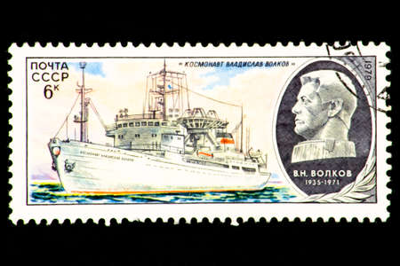 07.24.2019 Divnoe Stavropol Territory Russia postage stamp USSR 1979 cosmonaut Vladislav Volkov ship and bas-relief V.N. Volkova 1935-1971 Banque d'images - 133075454