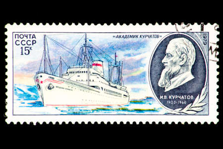 07.24.2019 Divnoe Stavropol Territory Russia postage stamp USSR 1979 Academician Kurchatov ship and bas-relief I.V. Kurchatov 1903-1960 Banque d'images - 133075456