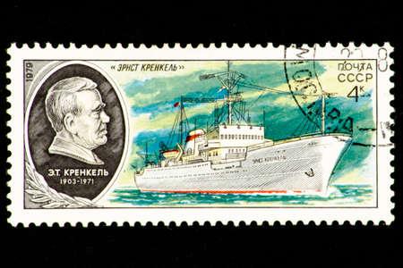 07.24.2019 Divnoe Stavropol Territory Russia postage stamp USSR 1979 Ernst Krenkel ship and bas-relief ET Krenkel 1903-1971 Banque d'images - 133075457