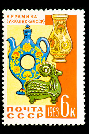 07.24.2019 Divnoe Stavropol Territory Russia postage stamp USSR 1963 ceramics Ukrainian SSR ceramic dishes and toys Editorial