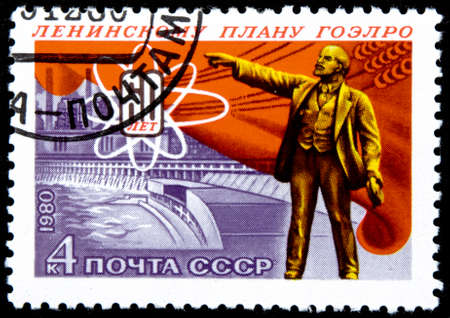 10.24.2019 Divnoe Stavropol Territory Russia postage stamp USSR 1980 60 years to the Lenin plan GOELRO monument to Lenin on the background of the power plant