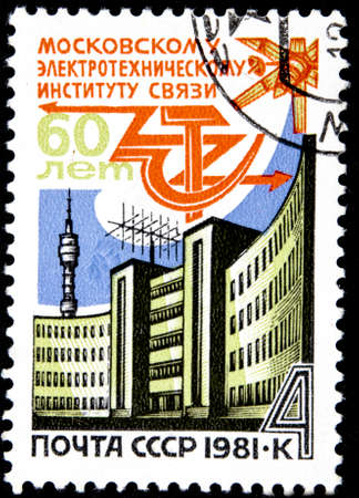 10.24.2019 Divnoe Stavropol Territory Russia Postage Stamp USSR 1981 The 60th Anniversary of Moscow Electrotechnical Institute Institute building Éditoriale