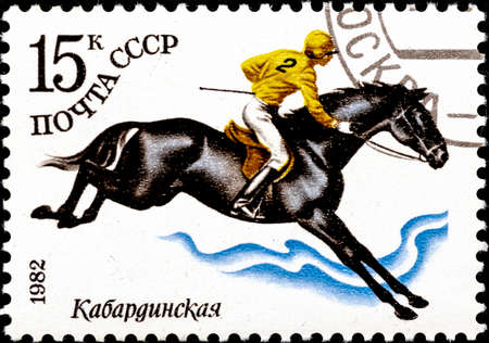 01 16 2020 Divnoe Stavropol Territory Russia postage stamp USSR 1982 series Soviet Horse-Breeding Kabardin breed horse with rider on a white background Editorial