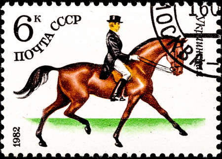 01 16 2020 Divnoe Stavropol Territory Russia postage stamp USSR 1982 series Soviet Horse-Breeding Ukrainian breed horse with a rider on a white background