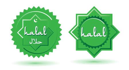halal Stock Vector - 15697933