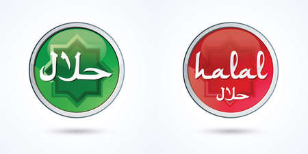 button halal Vector