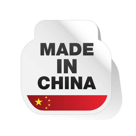 invented: made in china Illustration