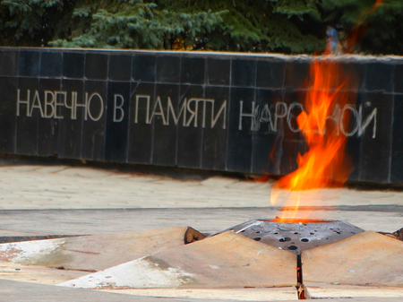 fascism: Eternal flame, in memory of the war victory fascism Germany USSR 9 May homeland monument heroes celebration sorrow Editorial