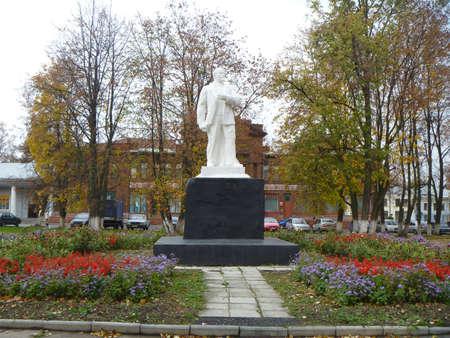 lenin: Monument Lenin