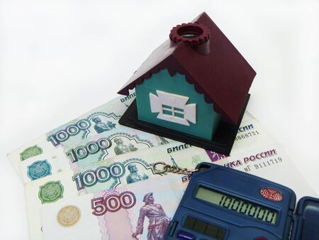 roubles: Calculator and lodge on money bill