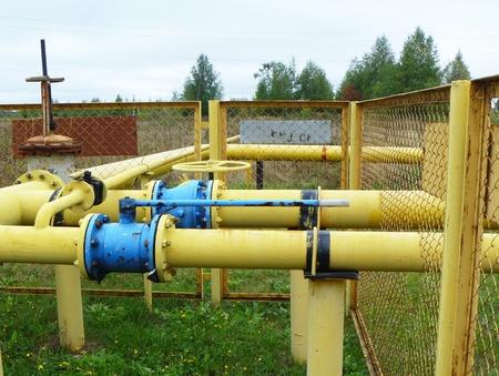 distributing: Gas distributing node