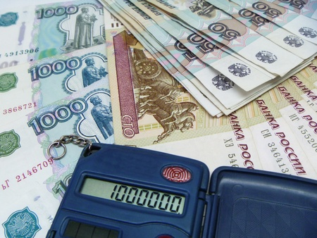 roubles: Calculator on money bill