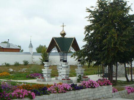 tuinhuis: Zomerhuis op het grondgebied van de priorij