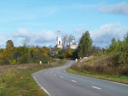 Autumn landscape in road Stock Photo - 15471130