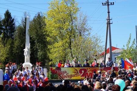 solemn: Solemn holiday Day Victories 9 May in 2014 in Mstyore, Russia