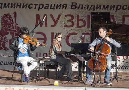 pianoforte: Concerto of the classical music on open scene in Mstyore,Russia