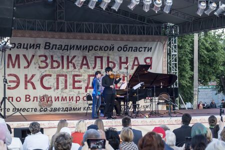 classical music: Concerto of the classical music on open scene in Mstyore,Russia