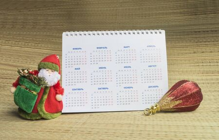 grandparent: Grandparent Frost,calendar and toy for fir tree on beige background