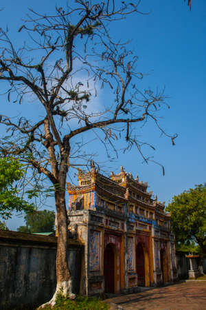 imperial: Charming building of Imperial city in Vietnam
