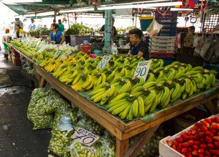 bananas on sale at klong toey market, Bangkok, Thailand