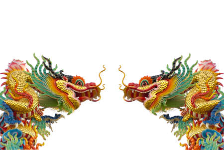 Chinese golden dragon on white background isolated photo