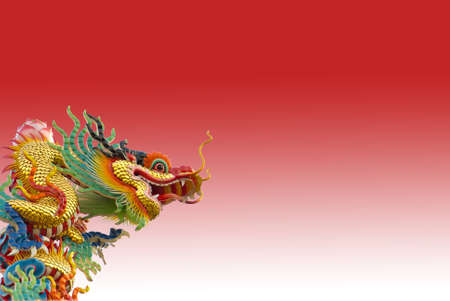 Chinese golden dragon on red background isolated Stock Photo - 11819296