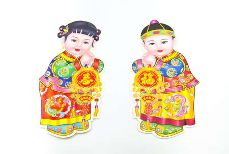 Chinese New Year congratulations with smiling boy and girl Stock Photo - 11819657