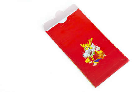 Chinese Red dragon Envelope:Chinese New Year Money Packets Translation: Best Luck Ahead the Year of Dragon photo