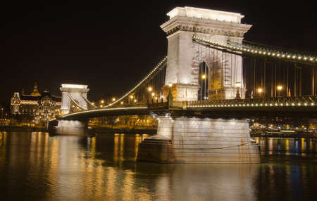 The Chain Bridge in Budapest at night. Sightseeing in Hungary. photo
