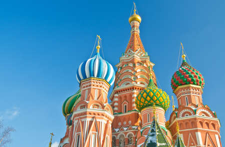 kremlin: Saint Basils Cathedral, at Red Square, Moscow, Russia Stock Photo