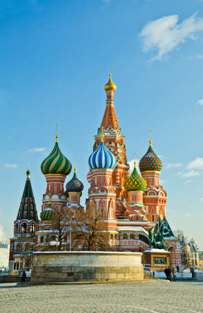 Saint Basils Cathedral, at Red Square, Moscow, Russia Stock Photo