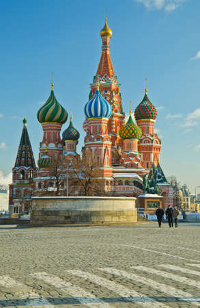 Saint Basil's Cathedral, at Red Square, Moscow, Russia photo