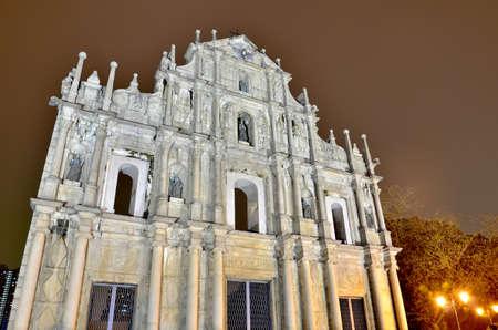 saint paul: Saint Paul church in Macau at night Stock Photo