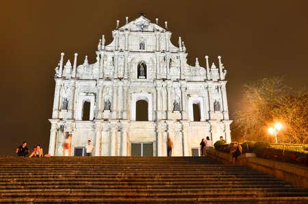 paul: Saint Paul church in Macau at night Stock Photo