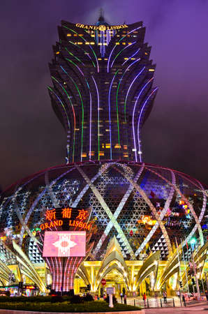 MACAU - MAY 9: Grand Casino Lisboa on May 9,2013 in Macau. Macau is the world's top casino market and Casino Lisboa is one of the most well known casinos in the city.