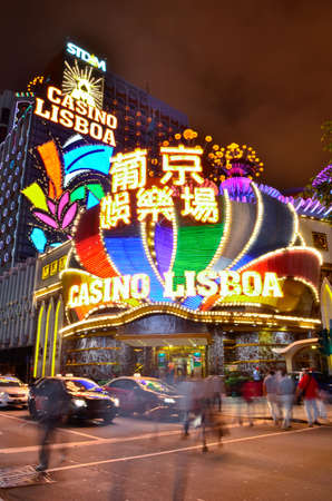 MACAU - MAY 9: Grand Casino Lisboa on May 9,2013 in Macau. Macau is the worlds top casino market and Casino Lisboa is one of the most well known casinos in the city.