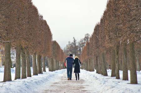 peterhof: garden in Peterhof, Saint-Petersburg, Russia Stock Photo