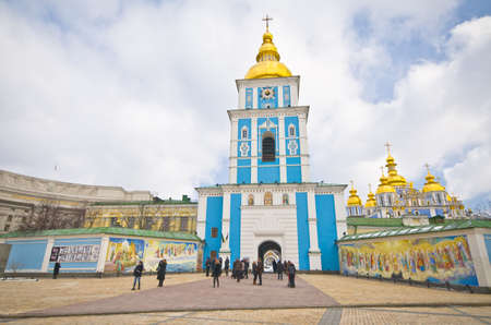reconstructed: Saint Michaels Golden-Domed Cathedral - famous church complex in Kyiv, Ukraine, Europe. Original cathedral was demolished by Soviet authorities and was reconstructed in 1999 in an independent Ukraine Stock Photo