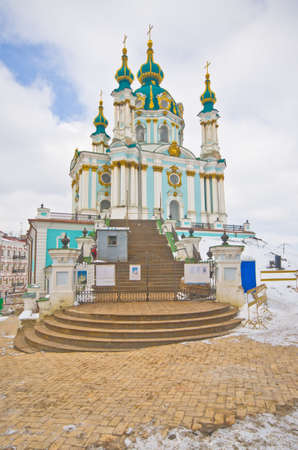 St Andrews Church, Kiev photo