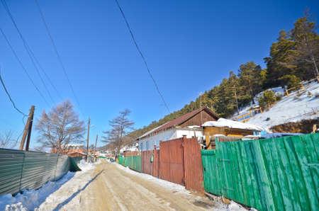 listvyanka: Group of houses. Listvyanka settlement, Lake Baikal, Russia. Stock Photo
