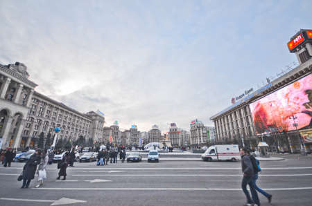 Porte-cl/és Independence Square Kiev Ukraine Porte-cl/és souvenir en m/étal et acier inoxydable