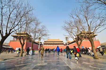 top 7: BEIJING - 20 de febrero: Los visitantes a la Ciudad Prohibida en febrero de 2012 en Beijing, China.The Ciudad Prohibida es la principal atracci�n tur�stica de China, atrayendo a m�s de 7 millones de visitantes al a�o. Editorial