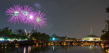 the majesty: BANGKOK, THAILAND - DEC 5, Fireworks at Suan Luang Rama IX ,5 December 2013.People gathering here at to see firework and celebrate His Majesty the Kings birthday.