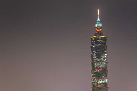 TAIPEI, TAIWAN - OCTOBER 21: Taipei 101 Skyscraper October 21, 2013 in Taipei, TW. It is the second tallest building in the world.