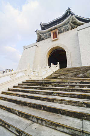 chiang kai shek memorial hall: Chiang Kai Shek memorial hall, the most famous taiwan landmark