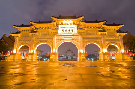 Taipei by night - gate to the CKS memorial hall and liberty market square