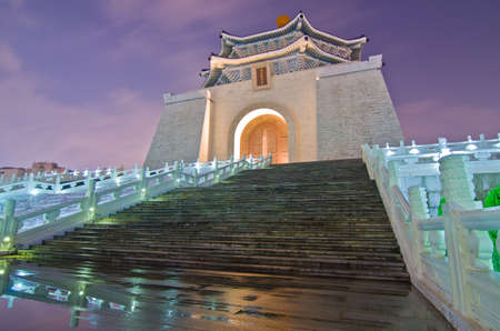shek: chiang kai shek memorial hall at night